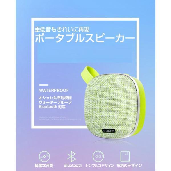 【送料無料】iphone7/iphone7 plus モバイルスピーカー モバイルスピーカー ポータブルスピーカー 軽量 コンパクト 携帯用スピーカー【4色展開】