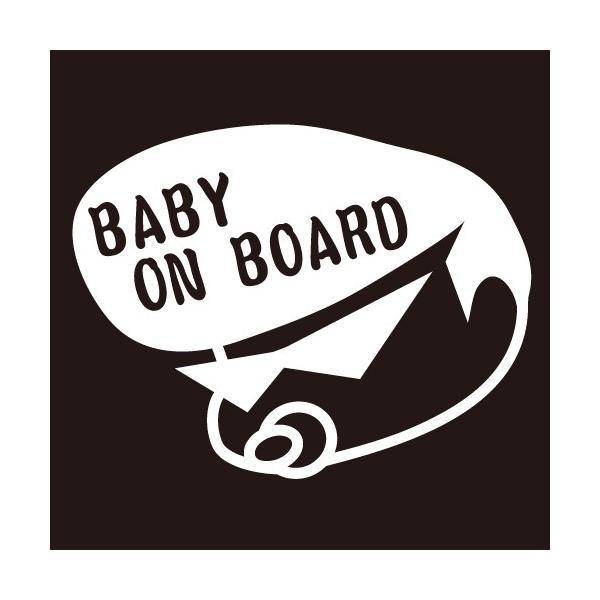 ヤンキーベビー リーゼント【BABY ON BOARD(ベビーオンボード)ステッカー】赤ちゃんを乗せています シール(12色から選べます)【ネコポス対応】