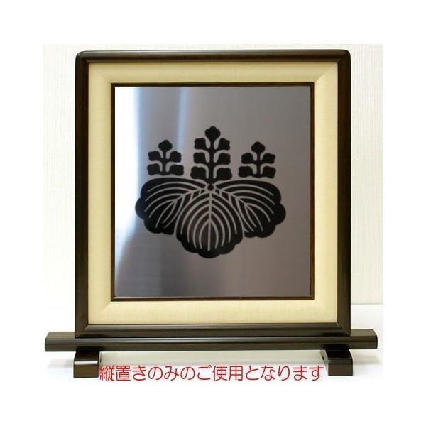 家紋 家紋額【丸に内二引】最高級ステンレス板 家紋シール貼
