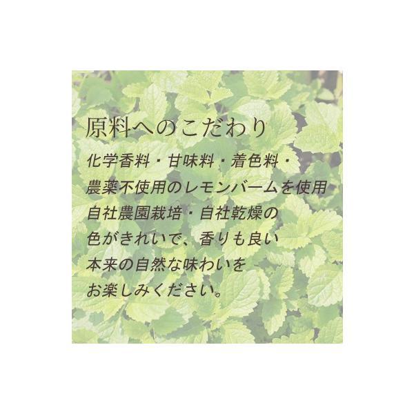 レモンバーム  ハーブティー 福岡県産|harunoki|03