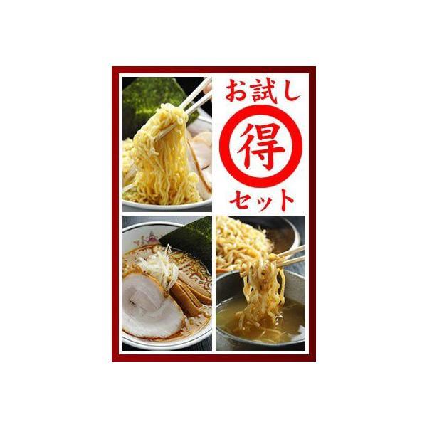 【信州諏訪ハルピンラーメン】にんにくを四年熟成させたどこにもない味です。ハルピンラーメンお試セット