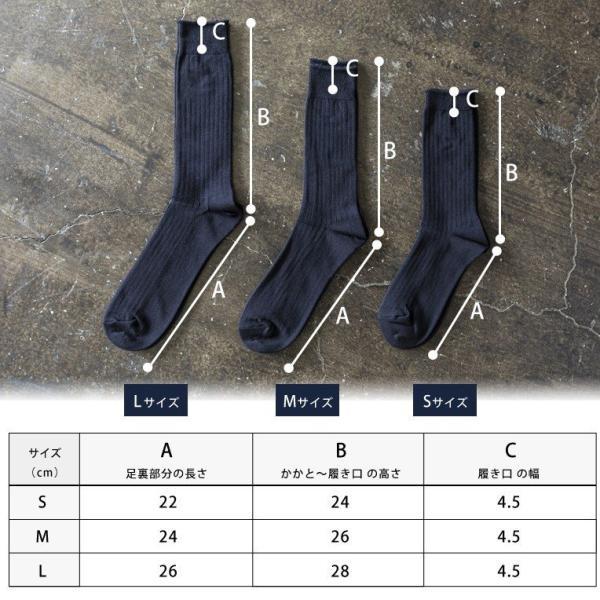 5足組 カジュアル ソックス アウトドア ビジネス スポーツ 柄 靴下 大きいサイズ メンズ 25 ~ 29 cm オシャレ セット 通年|harusaku|20