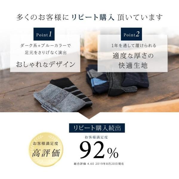 4足組 メンズ 紳士 ビジネス フォーマルソックス 靴下 セット ブラック & ネイビー 25cm〜29cm 大きいサイズ 紳士靴下|harusaku|02