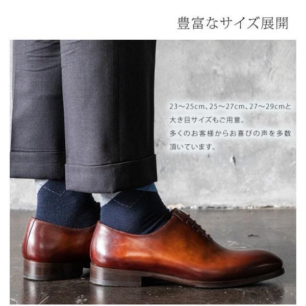4足組 メンズ 紳士 ビジネス フォーマルソックス 靴下 セット ブラック & ネイビー 25cm〜29cm 大きいサイズ 紳士靴下|harusaku|05