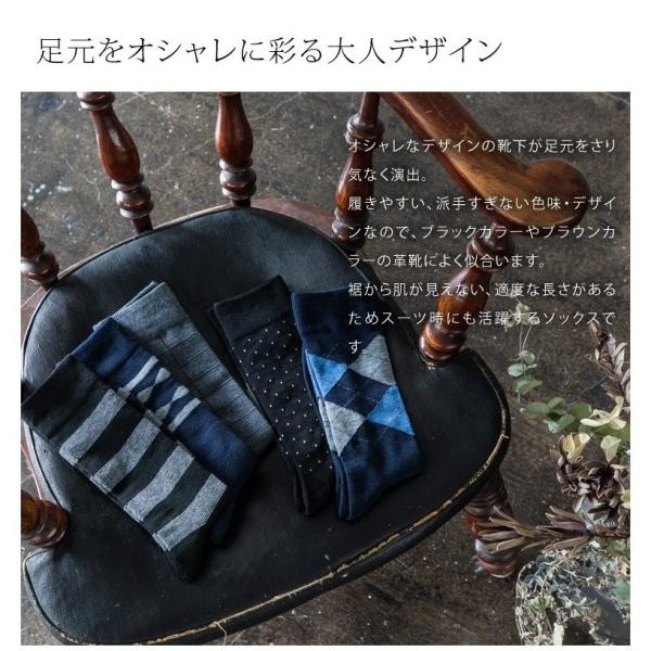 4足組 メンズ 紳士 ビジネス フォーマルソックス 靴下 セット ブラック & ネイビー 25cm〜29cm 大きいサイズ 紳士靴下|harusaku|06