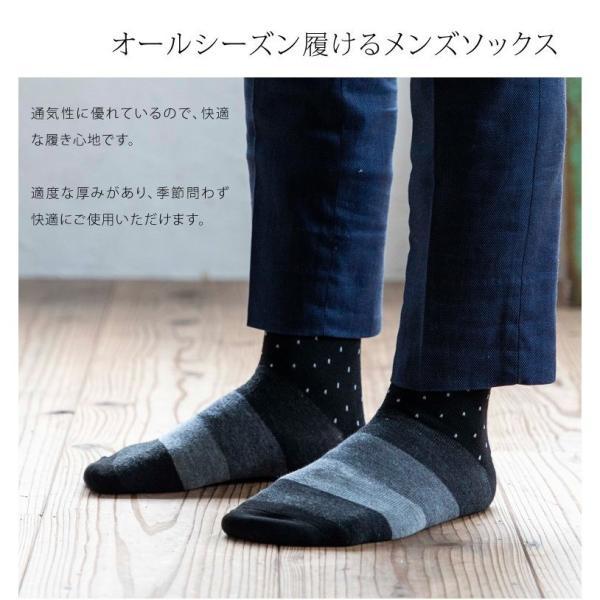 4足組 メンズ 紳士 ビジネス フォーマルソックス 靴下 セット ブラック & ネイビー 25cm〜29cm 大きいサイズ 紳士靴下|harusaku|07