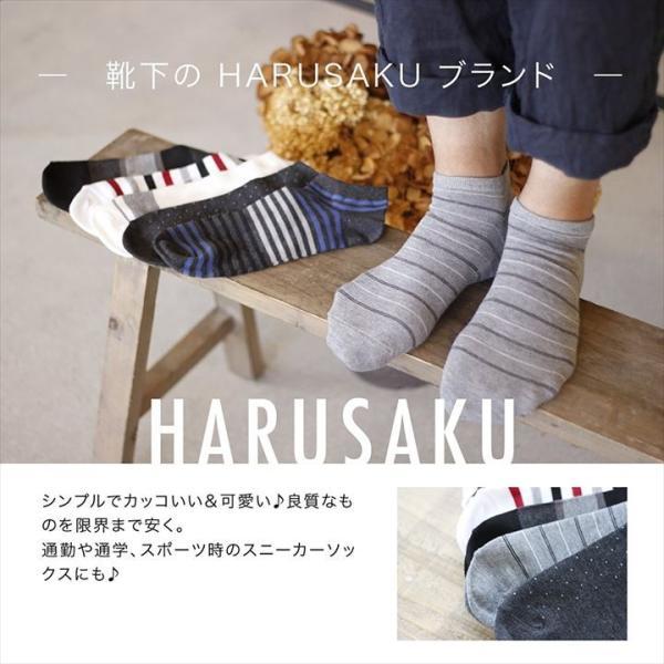 5足 セット メンズ スニーカーソックス メンズ くるぶし ショート ソックス 靴下 23〜29 cm 大きいサイズ|harusaku|08