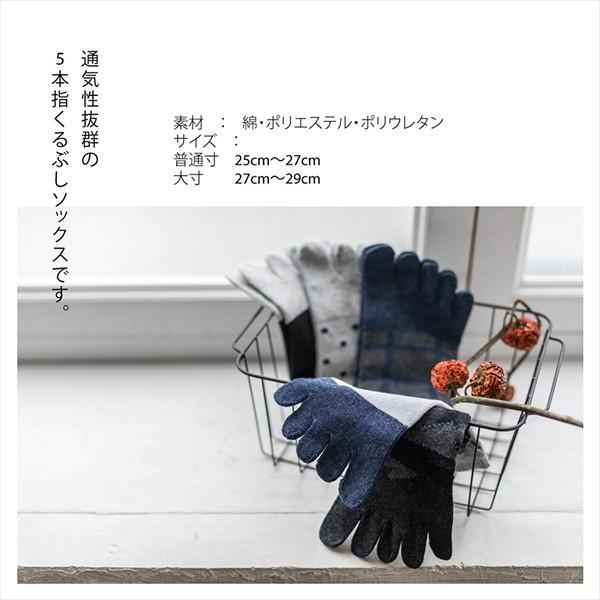 5本指 靴下 10足組 セット メンズ スニーカー ソックス ショート 靴下 25~29 cm  大きいサイズ harusaku 03