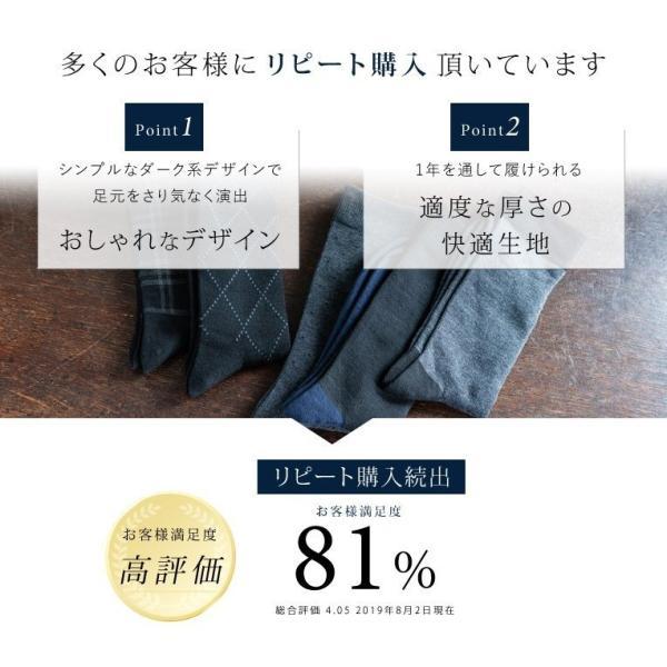 メンズ 紳士 ビジネス フォーマルソックス 靴下 5足組 セット ブラック ダーク系 23cm〜29cm 大きいサイズ 紳士靴下 通年 harusaku 02