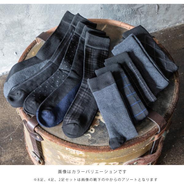 メンズ 紳士 ビジネス フォーマルソックス 靴下 5足組 セット ブラック ダーク系 23cm〜29cm 大きいサイズ 紳士靴下 通年 harusaku 03