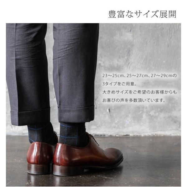 メンズ 紳士 ビジネス フォーマルソックス 靴下 5足組 セット ブラック ダーク系 23cm〜29cm 大きいサイズ 紳士靴下 通年 harusaku 05