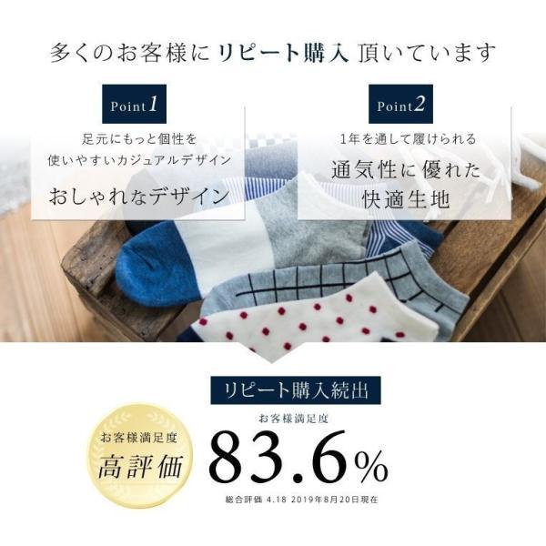 5足 セット メンズ スニーカーソックス メンズ くるぶし ショート ソックス 靴下 23〜29 cm 大きいサイズ|harusaku|05