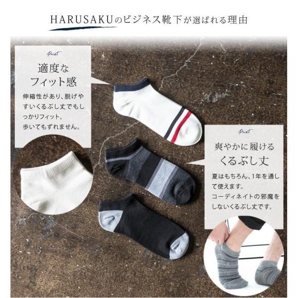 5足 セット メンズ スニーカーソックス メンズ くるぶし ショート ソックス 靴下 23〜29 cm 大きいサイズ|harusaku|06