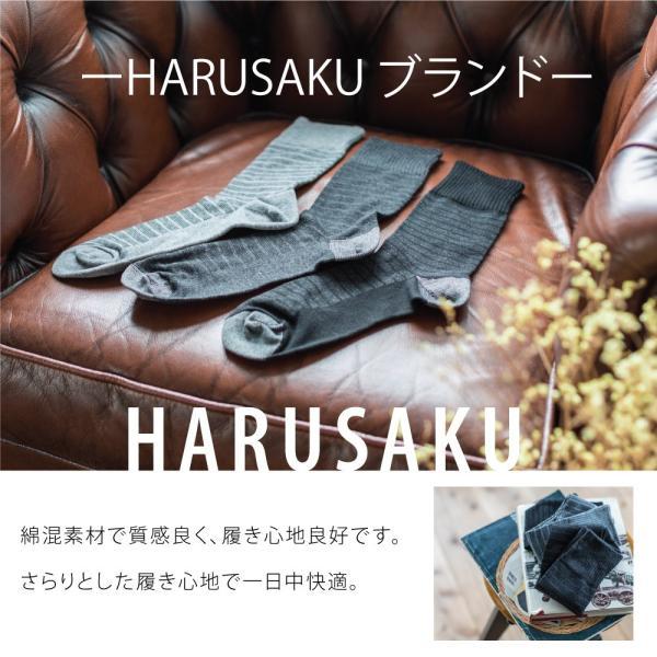 3足組 ストライプ シック クール カジュアル ソックス セット 綿混 紳士 靴下 ビジネス 柄 メンズ 25 ~ 27cm オシャレ|harusaku|02