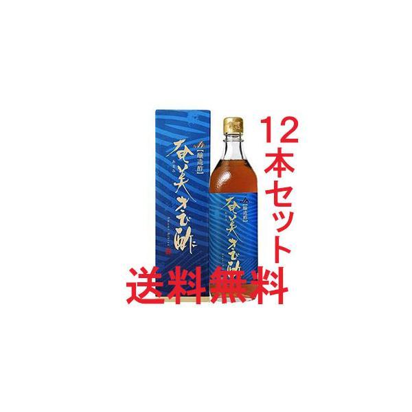 奄美 あまみ農業協同組合 幻の酢 きび酢 奄美きび酢 あまみきびす 700ml×12本 送料無料  (東北・北海道・沖縄+500円)