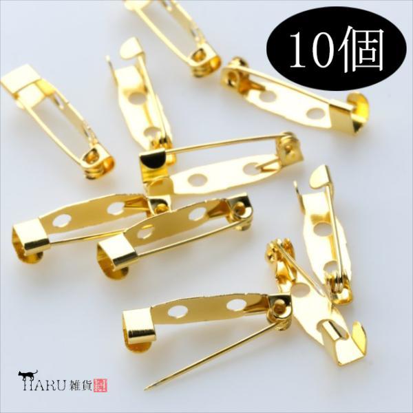 ゴールド ブローチピン 10個セット 20mm 金 ピンブローチ 金具 パーツ ハンドメイド アクセサリー 手芸 コサージュピン ウラピン 造花ピン 2ホール 穴