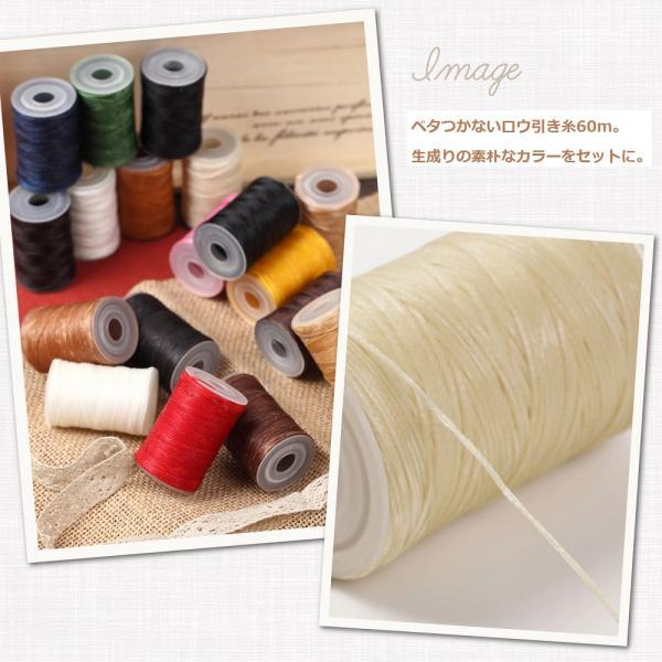 蝋引き糸 ロウ引き糸 60m ワックスコード 3個セット きなり|harvestmart|02