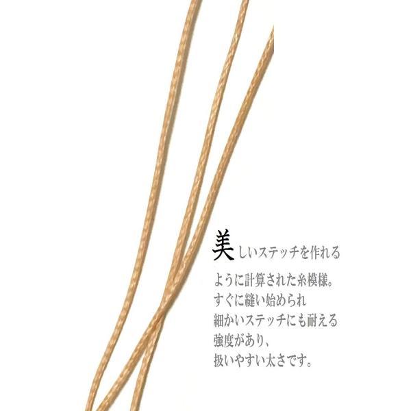 蝋引き糸 ロウ引き糸 60m ワックスコード 3個セット きなり|harvestmart|04