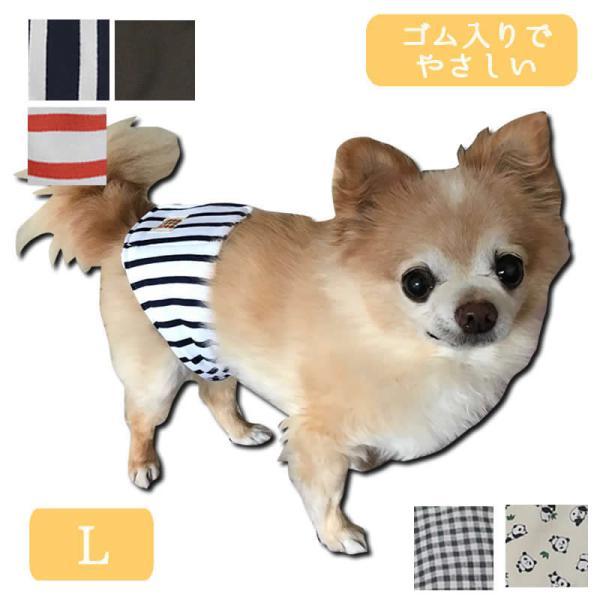 HARZth ハーズ マナーベルト L 犬ベルト  マーキング防止 ゴム入り 簡単着脱 小型犬  中型犬 介護犬 介護ベルト 47〜54 マナーベルト犬