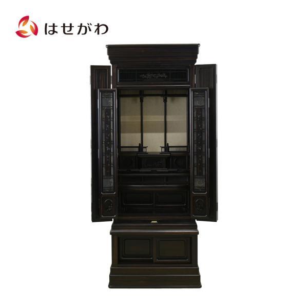 床置き 18号 高さ159cm 和室 黒色 仏壇「黒檀 重ネ 悠紀」設置サービス付き お仏壇のはせがわ