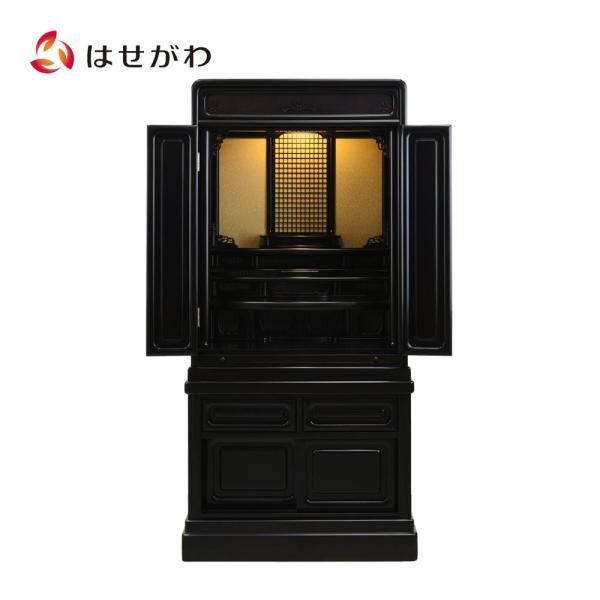 床置き 18号 高さ120cm 和室 黒色 仏壇「黒檀 重ネ ダルマ古都 LED」設置サービス付き お仏壇のはせがわ