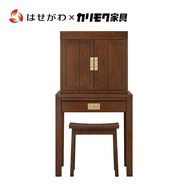 仏壇 コンパクト 台付き 新型 モダン セット 高級 国産 カリモク 家具メーカー 「HKグランデージ 下台・スツールセット」設置サービス付 お仏壇のはせがわ