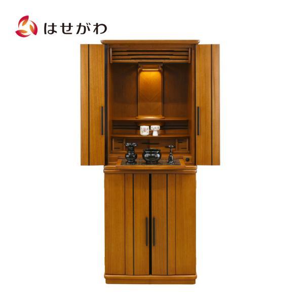 仏壇 高さ138cm 仏具セット  新型 モダン シンプル 床置き 台付 「新型 重ネ 縁 LED 楡 17×46 仏具セットA」 お仏壇のはせがわ