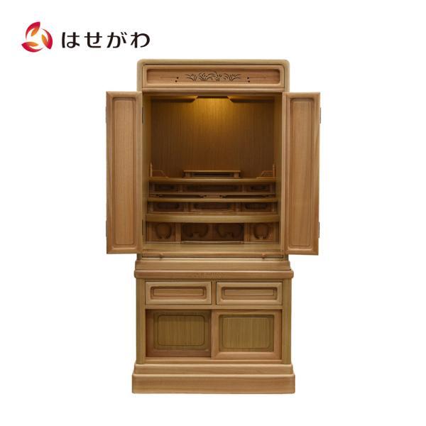 床置き 18号 高さ121cm 和室 ライトブラウン 仏壇「楡 重ネ ダルマ古都欄間ライト」お仏壇のはせがわ