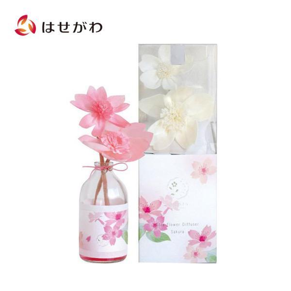 母の日 プレゼント アロマ フレグランス デフューザー おしゃれ「ソラフラワーDF 桜WNS‐101」お仏壇のはせがわ