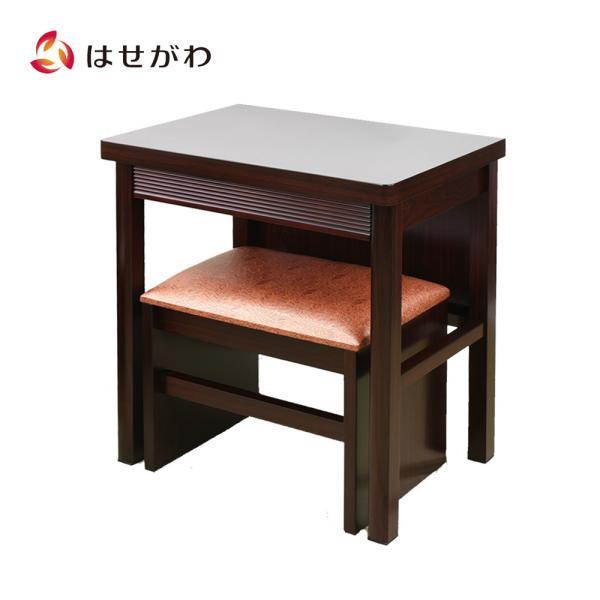 仏壇 台 下台 仏壇台 仏壇置台 紫檀色「置台 紫檀調 膳引・椅子高70」お仏壇のはせがわ