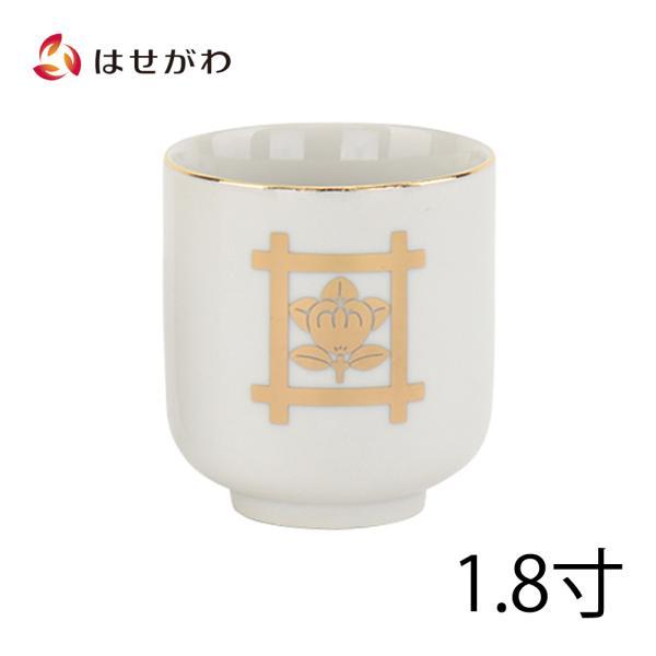 仏具 湯呑み 湯のみ「湯呑み 日蓮紋入 1.8 K」お仏壇のはせがわ