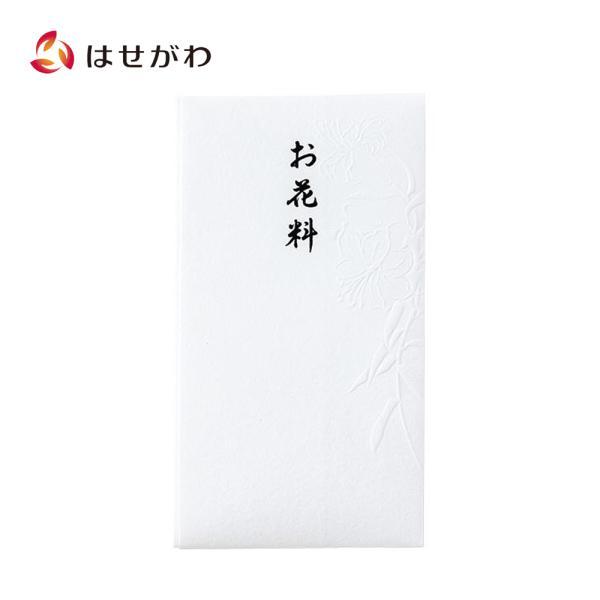 キリスト教 のし袋 封筒 法事 法要「和しぐさ エンボス多当 お花料」お仏壇のはせがわ