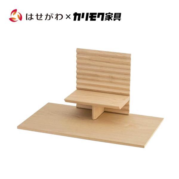 仏壇 ステージ コンパクト  新型 ミニ 国産 カリモク家具  カリモク 家具メーカー 「ガレリアベースメープル スタンドセット」お仏壇のはせがわ