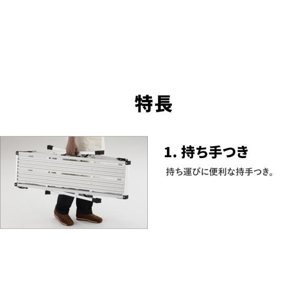 DRX2.0-1098 足場台 洗車台 作業台 折りたたみ式 長谷川工業 hasegawa|hasegawa-select|03