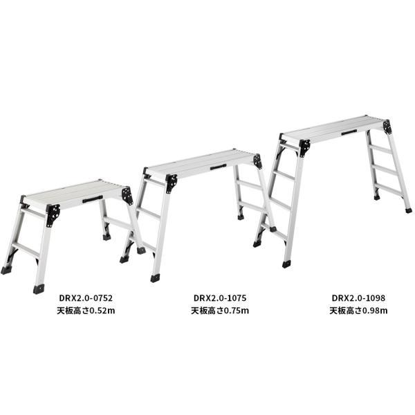 DRX2.0-1098 足場台 洗車台 作業台 折りたたみ式 長谷川工業 hasegawa|hasegawa-select|05