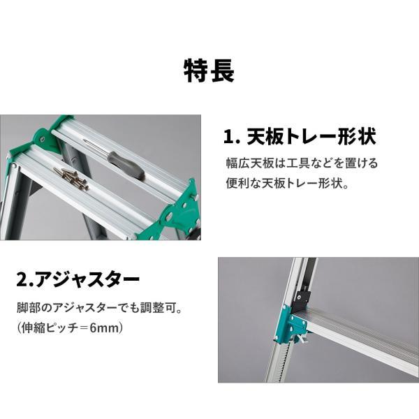 RYH-12 伸縮脚立 はしご兼用脚立 102cm〜133cm 長谷川工業 hasegawa 旧タイプにつき大特価|hasegawa-select|03