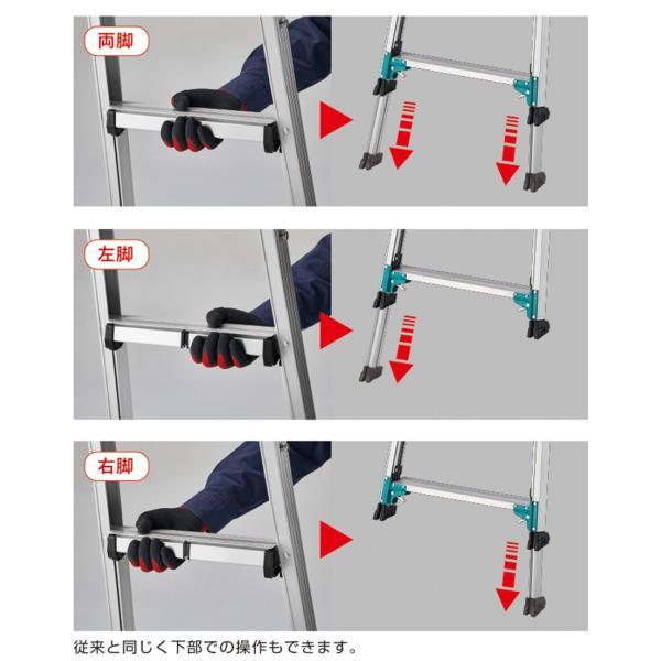 RYH-12 伸縮脚立 はしご兼用脚立 102cm〜133cm 長谷川工業 hasegawa 旧タイプにつき大特価|hasegawa-select|05