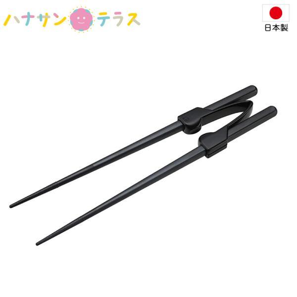 介護 箸 ハビナース 外国人 使いやすいお箸 ピジョン 日本製 介護用箸 自助食器