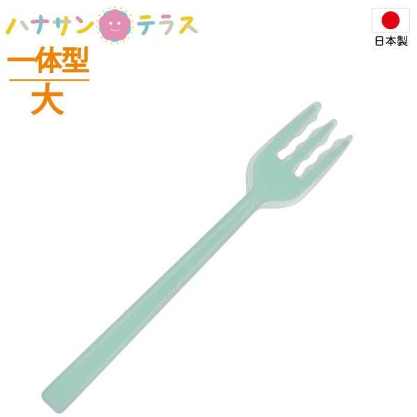 介護 フォーク シリコン 口あたりやさしいフォーク 一体型 大 岡部洋食器製作所 日本製 シリコンゴム|hashbaby