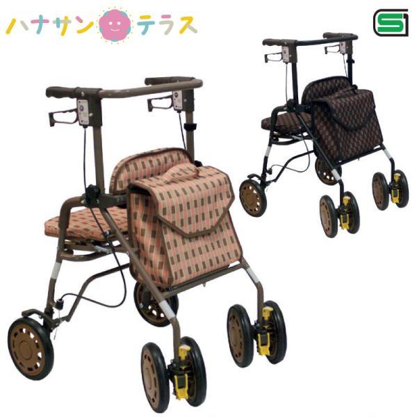 歩行車 歩行器 折りたたみ 軽量 SGマーク シンフォニー EVO 島製作所 高齢者用 介護 リハビリ hashbaby