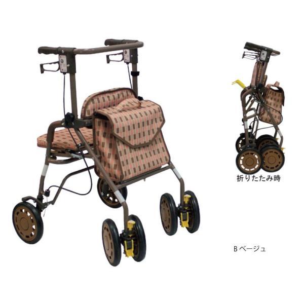 歩行車 歩行器 折りたたみ 軽量 SGマーク シンフォニー EVO 島製作所 高齢者用 介護 リハビリ hashbaby 04