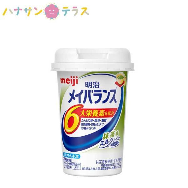 介護食 明治 メイバランス Miniカップ 抹茶味 日本製 カロリー摂取 ビタミン補給 高カロリータイプ 流動食 食欲低下 手術後