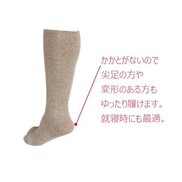日本製 介護 靴下 あゆみが作った靴下 ソックス のびのび 4302 フリーサイズ 介護用靴下 足首ゆったり 大きい 徳武産業 ネコポス対応250円|hashbaby|04
