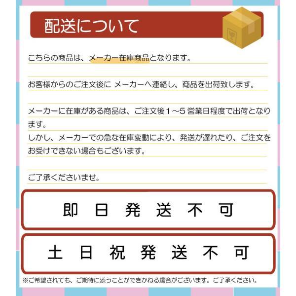 介護食 バランス献立 しらす雑炊 100g アサヒグループ食品 日本製 レトルト 介護用品|hashbaby|04