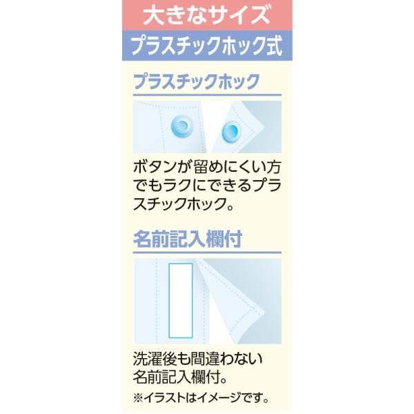 ワンタッチ肌着 下着 前開き 介護 プラスチックホック 半袖 5L 大きめ 大きいサイズ 綿100% 高齢者 シャツ メンズ 紳士 春夏|hashbaby|04