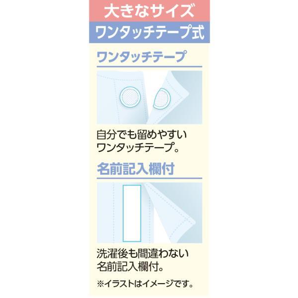 ワンタッチ肌着 下着 前開き 介護 マジックテープ式  半袖 3L 大きめ 大きいサイズ 綿100% 高齢者 シャツ メンズ 紳士 春夏 hashbaby 04