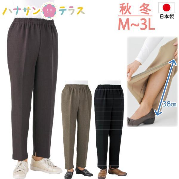 裾ファスナーパンツ 日本製 高齢者 ズボン M.L.LL.3L ウエストゴム 膝だし簡単 レディース 婦人|hashbaby