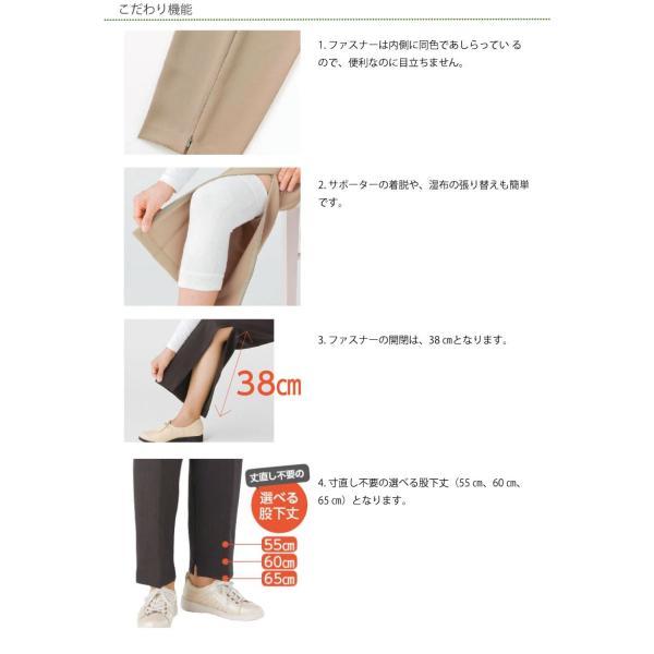 裾ファスナーパンツ 日本製 高齢者 ズボン M.L.LL.3L ウエストゴム 膝だし簡単 レディース 婦人|hashbaby|03