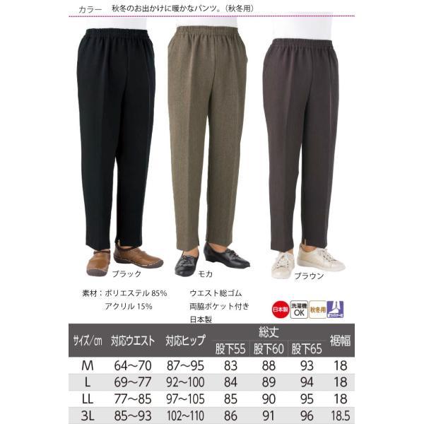 裾ファスナーパンツ 日本製 高齢者 ズボン M.L.LL.3L ウエストゴム 膝だし簡単 レディース 婦人|hashbaby|04
