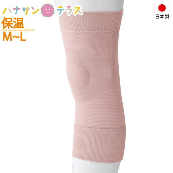 日本製 膝 サポーター サポートまる ひざ用 保温 M L ナノセラミック ナノカーボン 段階着圧 血行促進 保温 冷えが原因|hashbaby